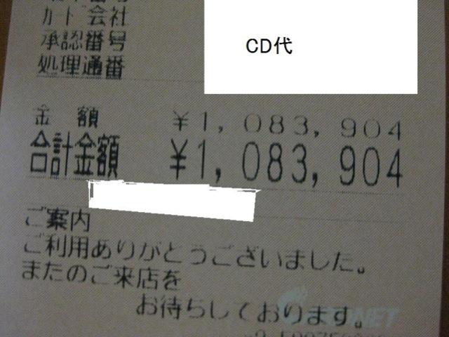 624b4424.jpg
