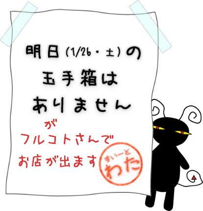 120126_03_3.jpg