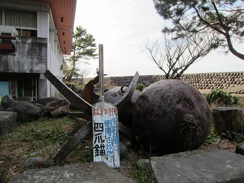 御浜岬公園 6