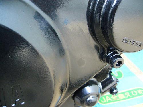 エンジン塗装 4