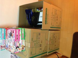 hikkoshi_2.jpg