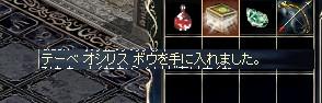 2010021903.jpg