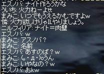 2010030702.jpg