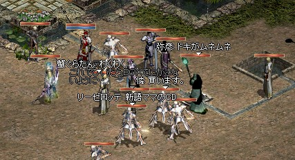 2010031010.jpg