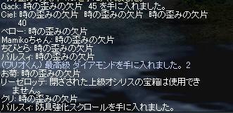 2010031503.jpg