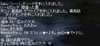 2010031504.jpg