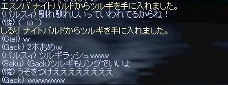 2010031604.jpg