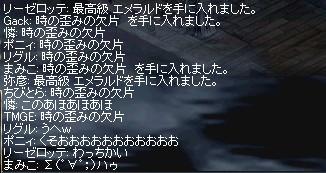 2010031705.jpg
