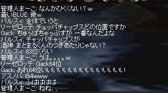 2010031803.jpg