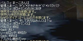 2010031804.jpg
