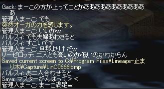 2010031805.jpg