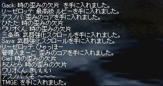 2010031807.jpg