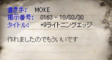 2010033008.jpg