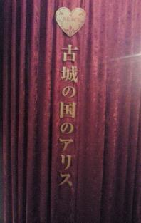 2012110720
