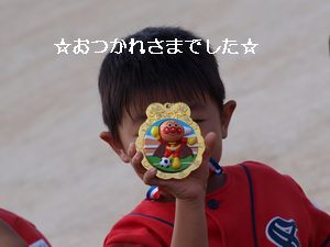 2010-10-10-13.jpg