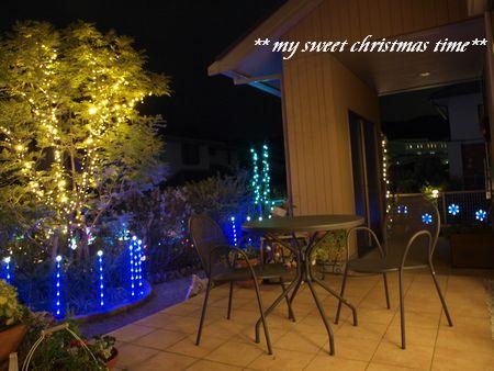 クリスマス2010-11