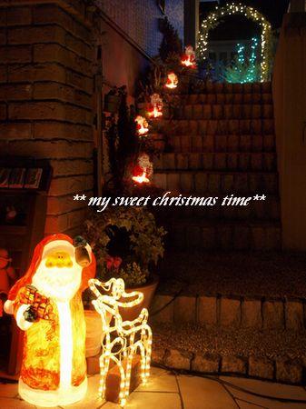 クリスマス2010-6