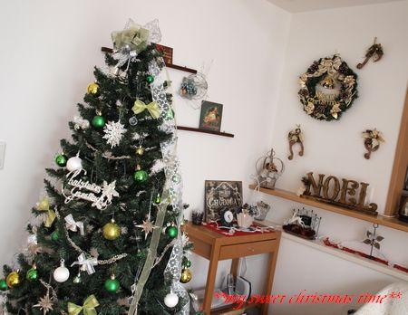 クリスマス2010-8