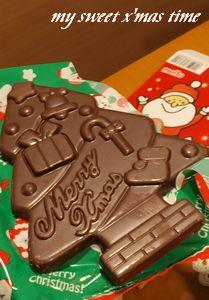 クリスマス2010-19-2
