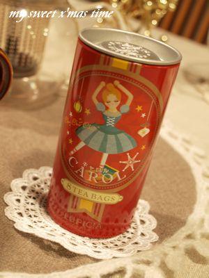 クリスマス2010-22