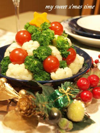 クリスマス2010-30