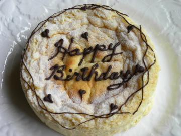 お誕生日のスフレチーズケーキ