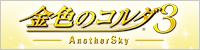 b_20050.jpg