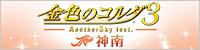 b_20050j.jpg