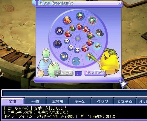TWCI_2009_12_2_23_28_59.jpg