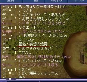 TWCI_2009_12_5_2_35_55.jpg