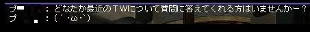 TWCI_2010_1_19_20_16_6.jpg