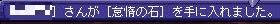 TWCI_2010_1_28_18_10_3.jpg