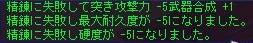 TWCI_2010_1_8_17_33_14.jpg