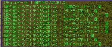 TWCI_2010_2_10_14_46_11.jpg
