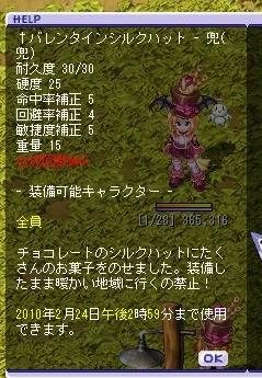 TWCI_2010_2_10_15_0_31.jpg