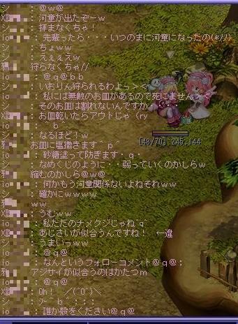 TWCI_2010_3_2_0_3_36.jpg