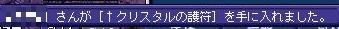 TWCI_2010_3_5_16_2_29.jpg