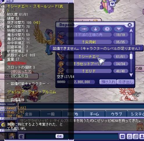 TWCI_2010_3_8_13_44_50.jpg