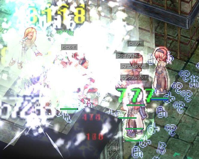 screenverdandi506-2.jpg