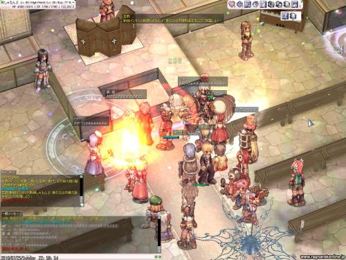 screenverdandi540-2.jpg