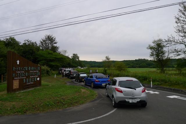 9.9 Rally Japan LX5105