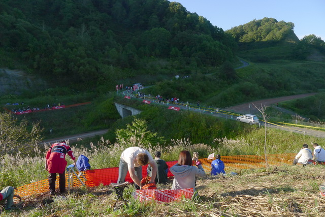 9.9 Rally Japan LX5006