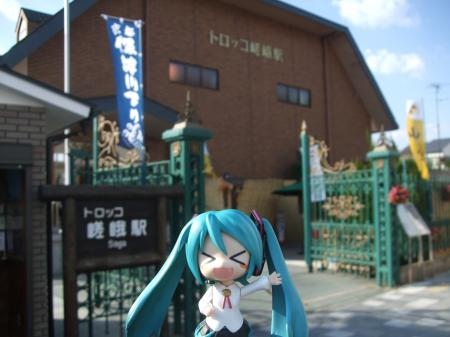 11トロッコ嵯峨駅