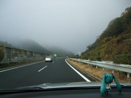 03中国自動車道