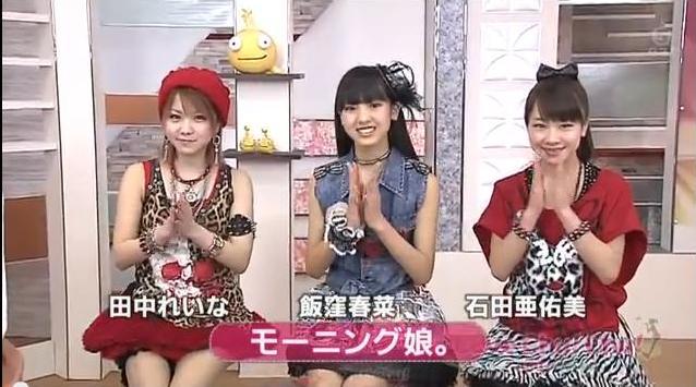 愛媛のローカル番組