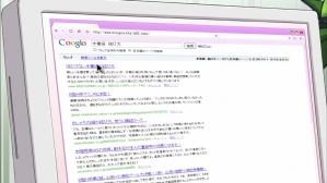 B型H系 検索画面