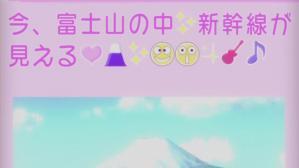 けいおん!! 日本語……