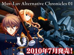 muv-luv alternative chronicles 01