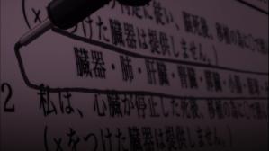 Angel Beats! ドナーカード