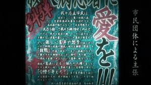 学園黙示録 HIGHSCHOOL OF THE DEAD バカタレ2